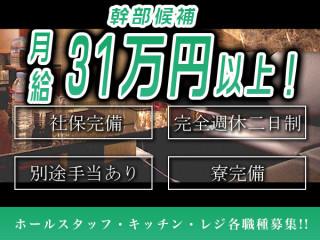 PASHA 巴紗/上野画像11412