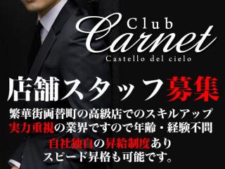 CARNET/静岡駅付近画像22046