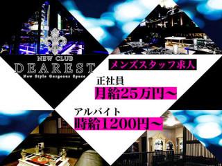 DEAREST/富士画像9703