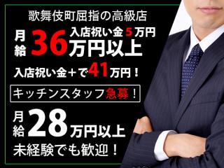 DEAREST/歌舞伎町画像27437