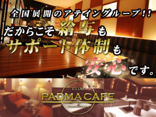 PADMACAFE/すすきの画像17967
