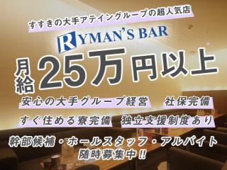 RYMANS BAR/すすきの画像17958