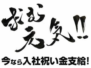 CLUB CLIO/熊谷画像10856
