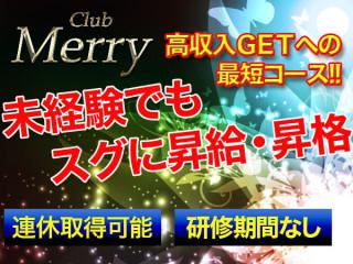 Club Merry/熊谷画像3136