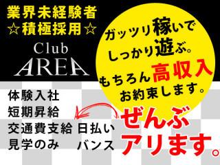 Club AREA/熊谷画像17257