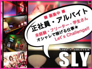 SLY/深谷画像3074
