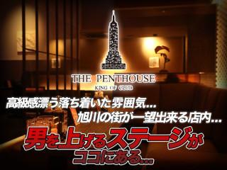 THE PENTHOUSE/旭川画像17976