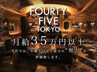 FOURTY FIVE/歌舞伎町画像20910