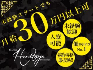 Heritage/宇都宮駅(東口)画像19279