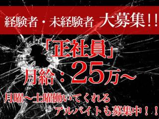 CLUB AMALFI/太田画像2770