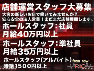 RioClub/大宮画像16860