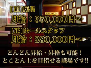 CUTE/高崎画像6119