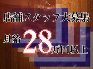 KANALOA/高田馬場画像10213