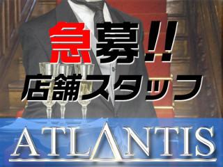 ATLANTIS/上野画像9365