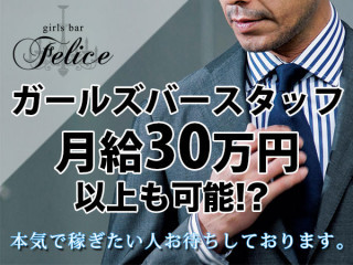 Felice/大井町画像6194