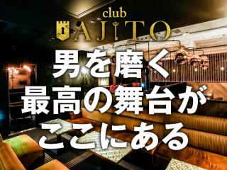 AJITO/梅田画像18909