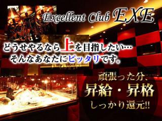 EXE/熊谷画像21401
