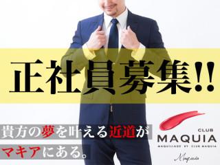 MAQUIA/高崎画像17450
