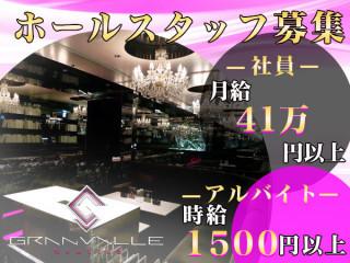 GRANVILLE/横浜駅付近画像25320