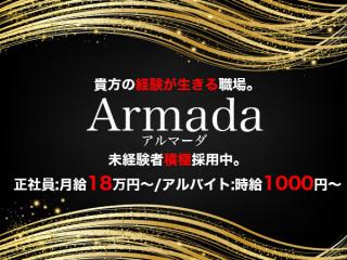 Armada/新潟駅前画像17635