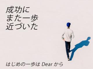 Dear/木屋町画像11093
