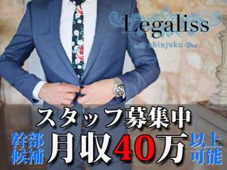 Legaliss/歌舞伎町画像10661
