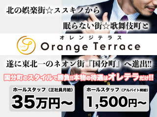 Orange Terrace/国分町画像29435