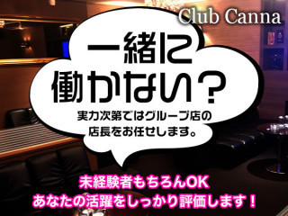 Club Canna/静岡駅付近画像35947