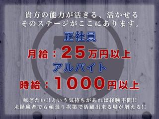REINE CLUB/宇都宮駅(東口)画像27751