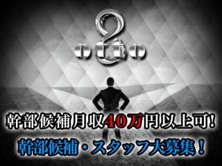 otto/歌舞伎町画像20587
