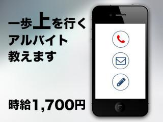 ONE CHAN -梅田お初天神-/梅田画像22322