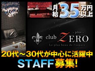 club Zero/柏画像27104