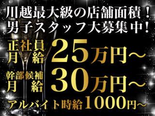 club Jill/川越・本川越画像25362