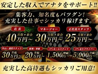 SENS/宇都宮駅(西口)画像36323