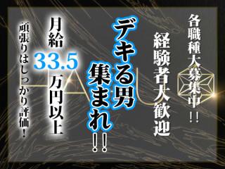 HARU/歌舞伎町画像35402