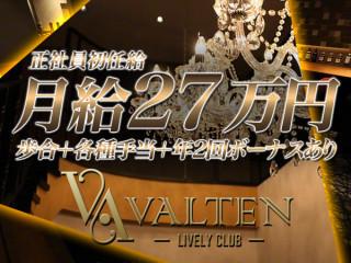 VALTEN/高崎画像15620